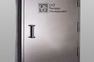 Центры хранения носителей информации