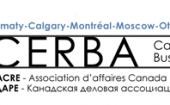 ОСГ  член Ассоциации CERBA