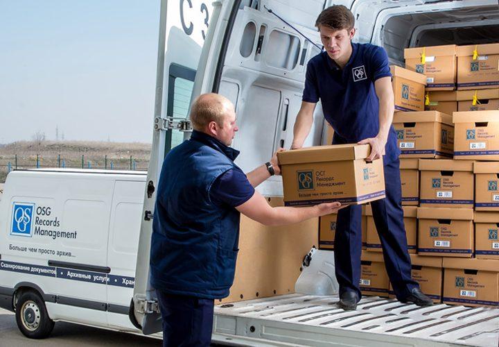 Вывоз и доставка документов