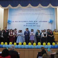 ОСГ Казахстан и Министерство культуры и спорта РК провели конкурс молодых архивистов