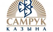 ОСГ Казахстан признан квалифицированным поставщиком АО «Самрук Казына»